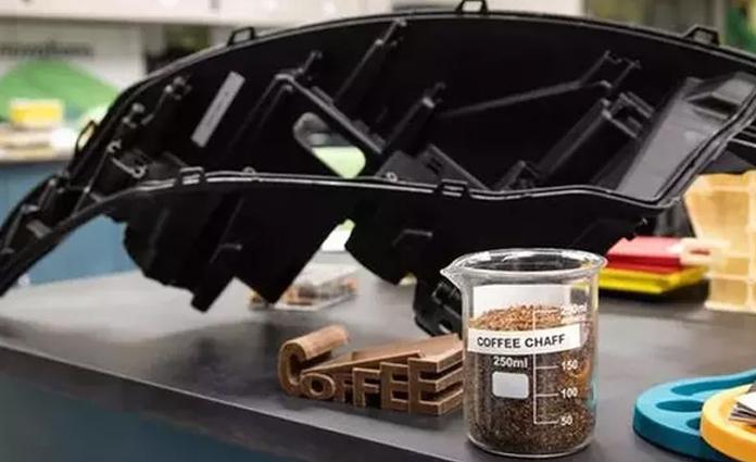 Komponen mobil dari limbah kopi, hasil pengembangan dari Ford dengan McDonald